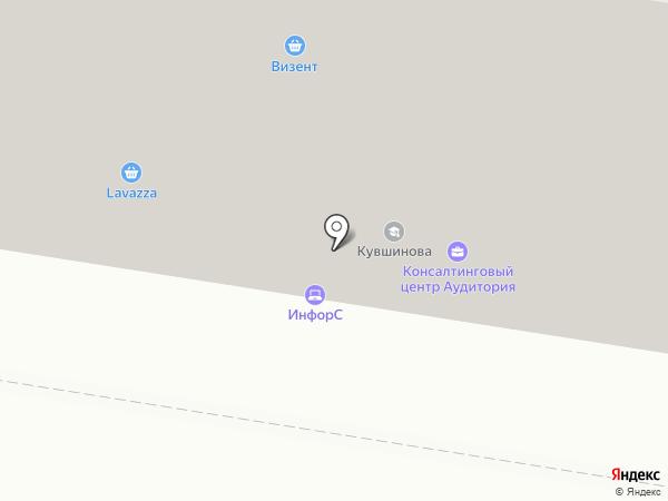 Консалтинговый центр АУДИТОРиЯ на карте Благовещенска