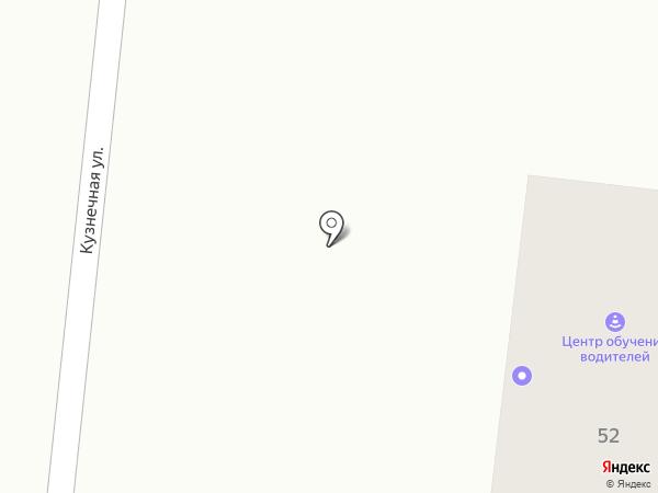 ES-telecom на карте Благовещенска