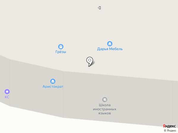 Ксерокс Сервис на карте Благовещенска