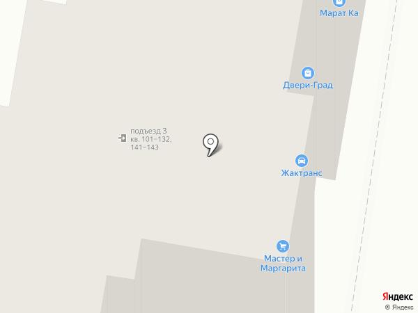 Амурком на карте Благовещенска