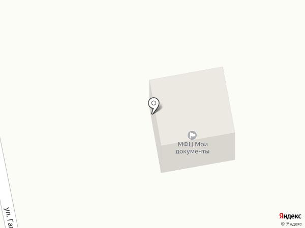 Почтовое отделение на карте Новотроицкого