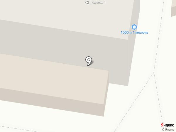 Царь-Каравай на карте Благовещенска