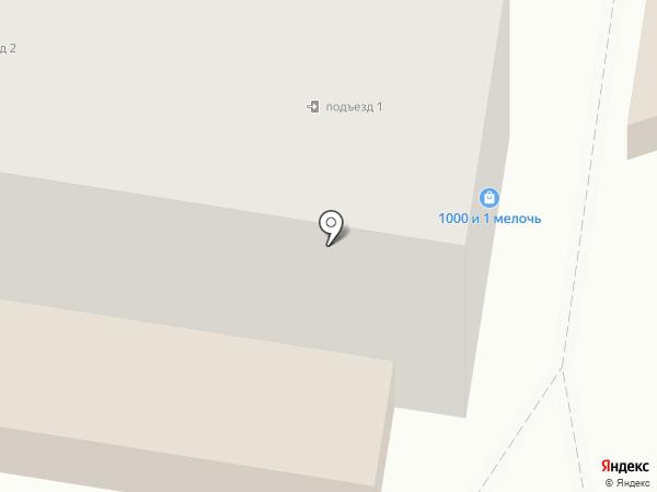 Мастерская по ремонту стоматологического оборудования на карте Благовещенска