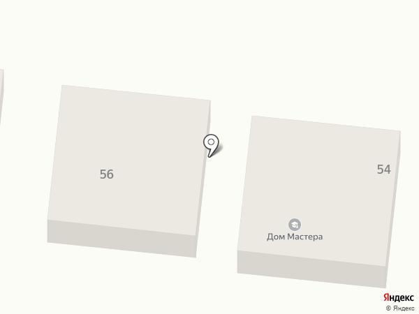 Дом Мастера на карте Благовещенска