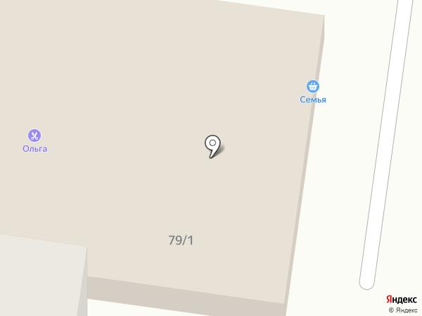 Оптимальная Аптека на карте Благовещенска
