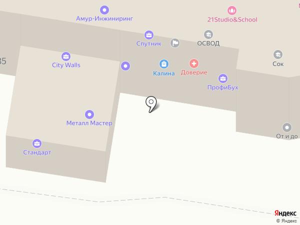 Пуз-Карапуз на карте Благовещенска