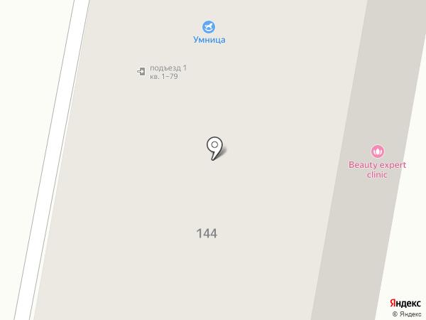 Спартак на карте Благовещенска