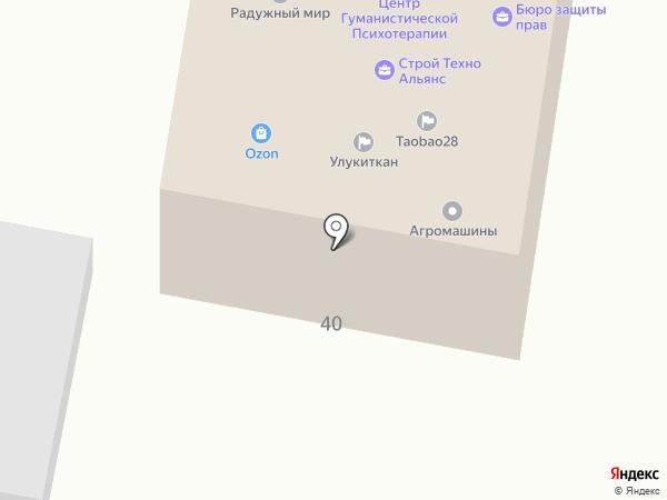 Макс, ЗАО на карте Благовещенска