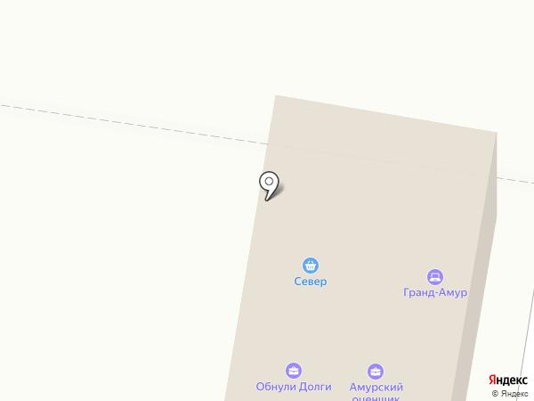 ГРАНД-Амур на карте Благовещенска