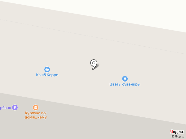 Цветочный салон на карте Благовещенска
