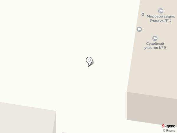 Амурский колледж транспорта и дорожного хозяйства на карте Благовещенска