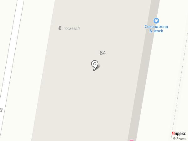 Салон красоты на карте Благовещенска
