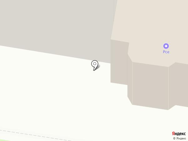 Стройремсервис на карте Благовещенска