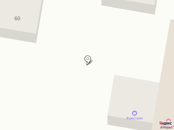 ИммуноВиталь на карте Благовещенска