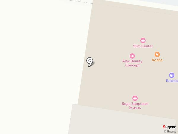 Modelschool на карте Благовещенска