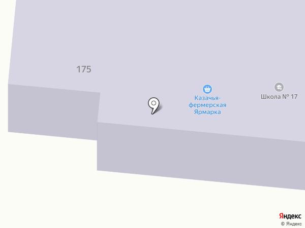 Средняя общеобразовательная школа №17 на карте Благовещенска