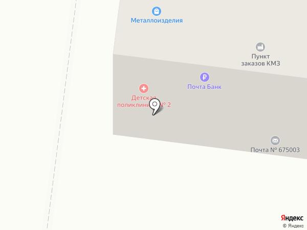 Почтовое отделение №3 на карте Благовещенска