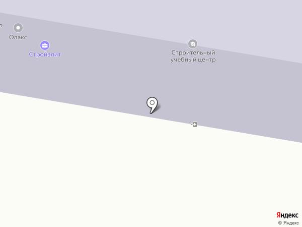 SUPERmama на карте Благовещенска