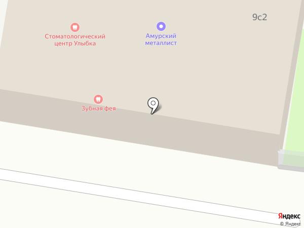 Комиссионый магазин на карте Благовещенска