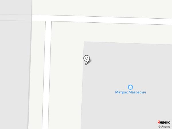 Матрас Матрасыч на карте Благовещенска