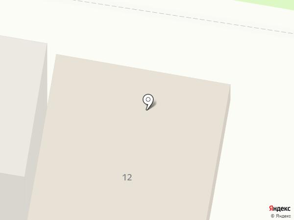 Центр гигиены и эпидемиологии в Амурской области на карте Благовещенска