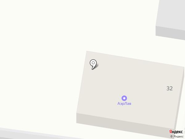 АэрЛав на карте Благовещенска