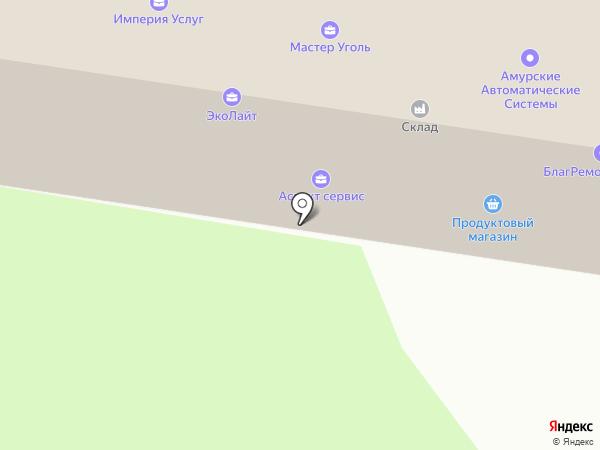 Амур АРС на карте Благовещенска