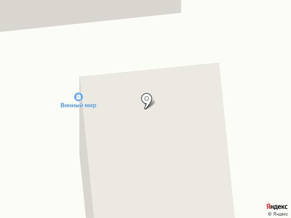 Винный мир на карте Моховой-Пади