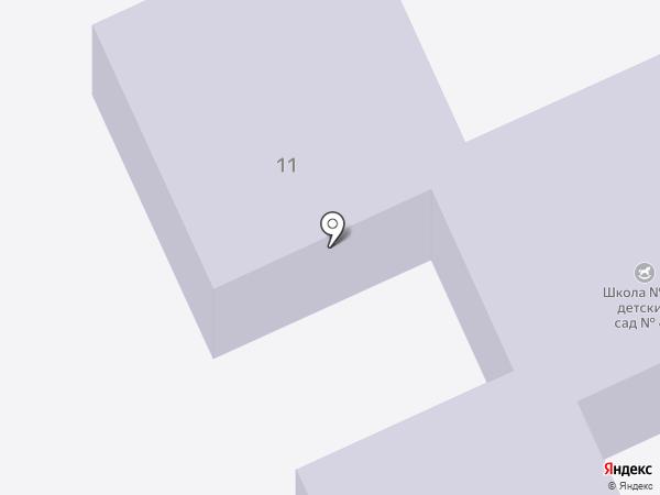 Детский сад №45 на карте Белогорья
