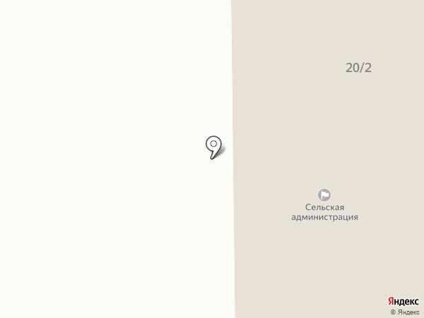 Пункт приема платежей на карте Табаги