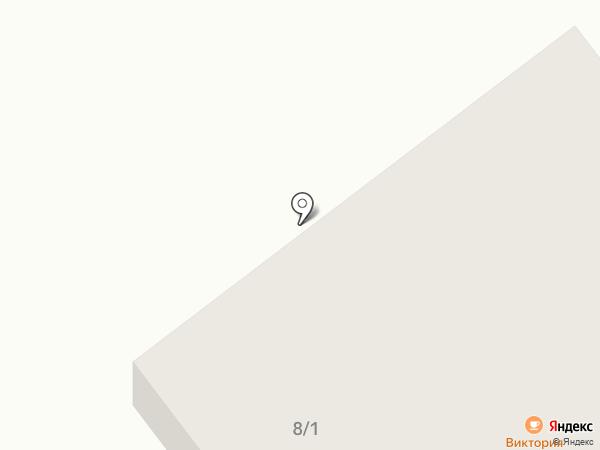 Виктория на карте Якутска