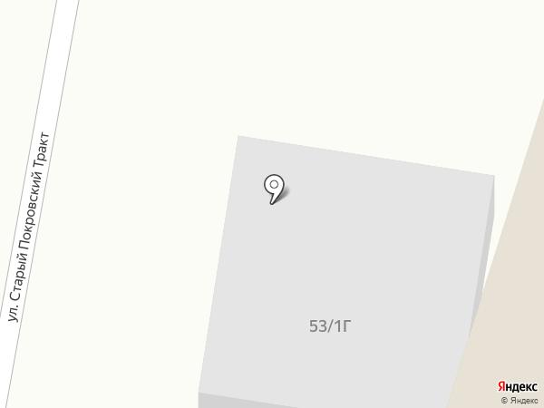Емеян на карте Якутска