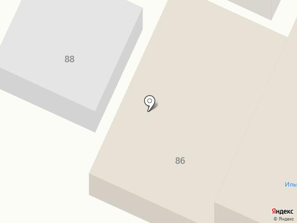 Уйгу на карте Якутска