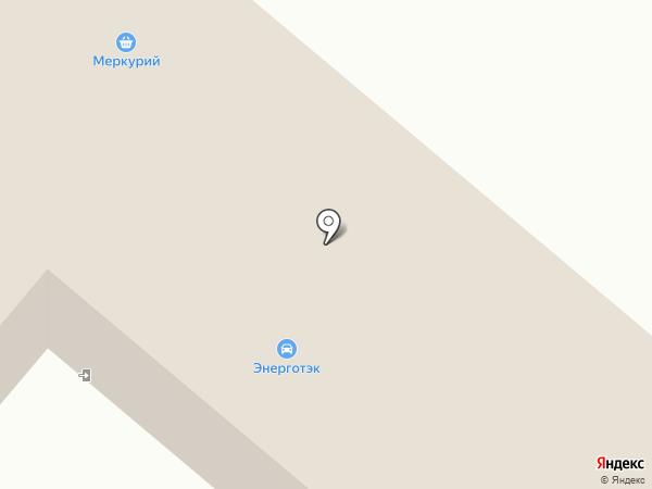 Mercury на карте Пригородного