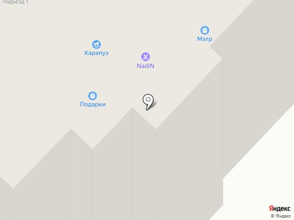 NadiN на карте Якутска