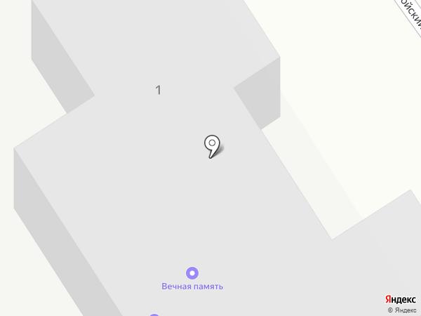 Магазин ритуальных принадлежностей на карте Якутска