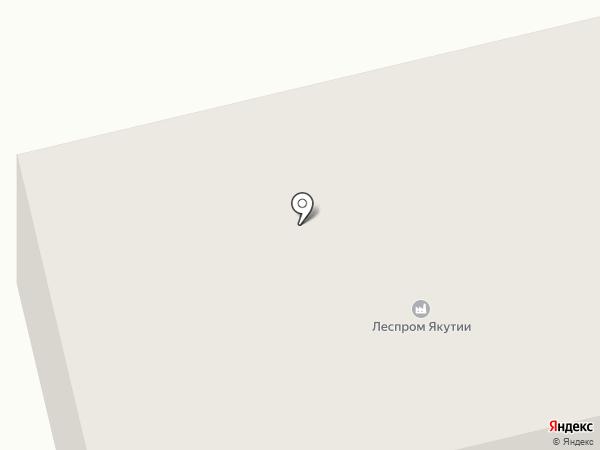 Рослесинфорг, ФГБУ на карте Якутска