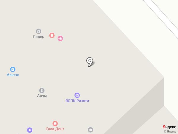 Студия проектирования и дизайна интерьера на карте Якутска