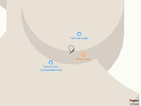 Elite Aqua на карте Якутска