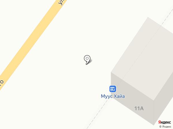 Дары природы на карте Якутска