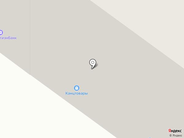Мастерская по ремонту смартфонов, планшетов и ноутбуков на карте Якутска