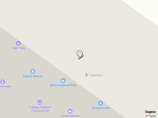 СЕВЕРИНА на карте Якутска