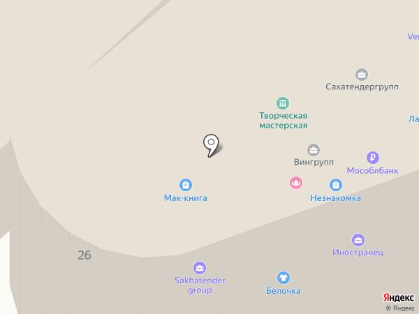 Центр фотоуслуг на карте Якутска