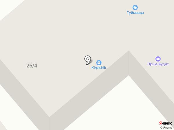 Алексиз на карте Якутска
