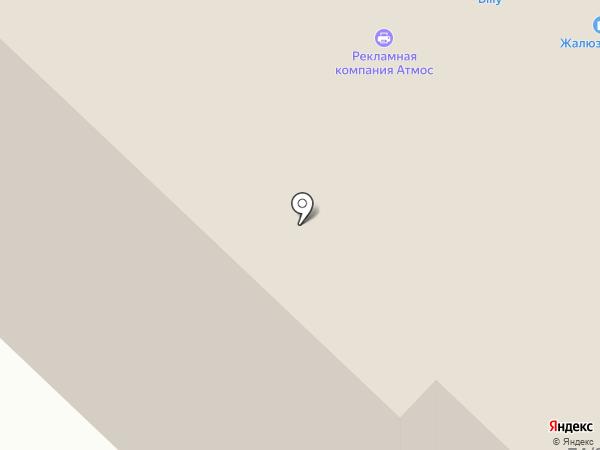 Жалюзи Room на карте Якутска