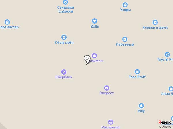 Machine Store на карте Якутска