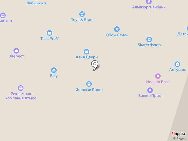Блеск на карте Якутска