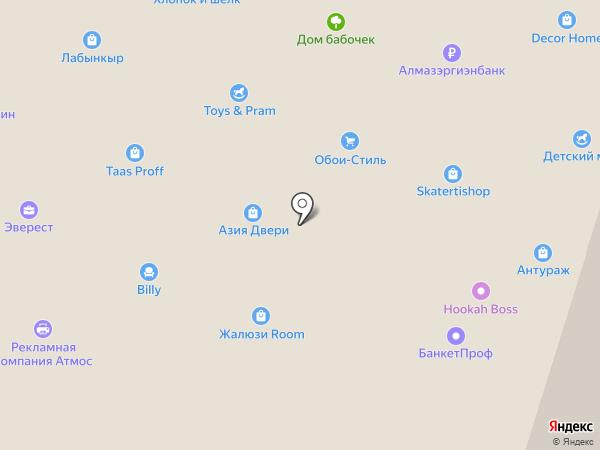 Balcan на карте Якутска