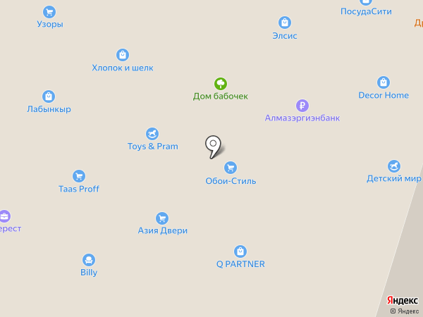 Мир посуды и игрушек на карте Якутска