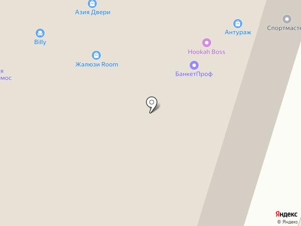 Брокколи на карте Якутска